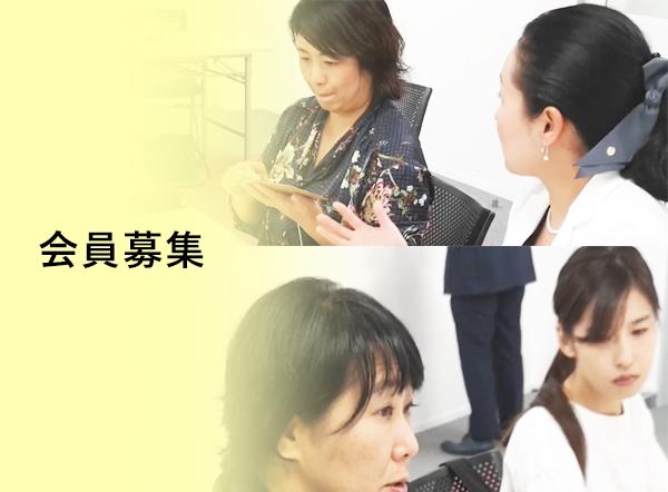 全国「道の駅」女性駅長会